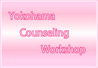 yokohama couceling workshop